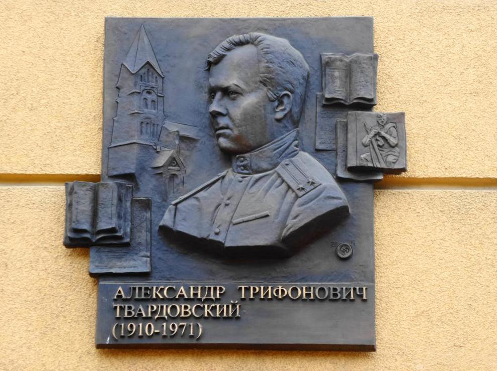 21 июня – 110 лет со дня рождения поэта Александра Твардовского.